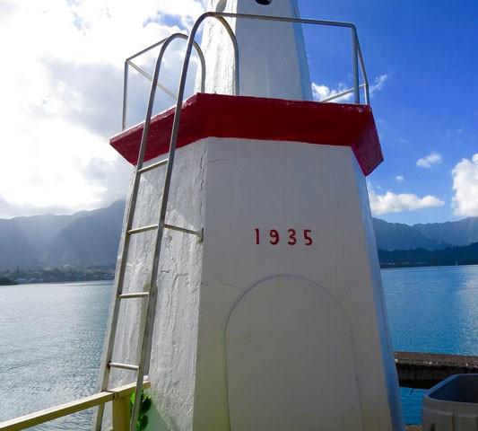 Lighthouse on Moku o Loʻe